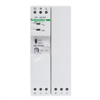 regulisano napajanje SMPS - monofazno ili dvofazno - 100.240 V AC- 48 V - 2.5 A