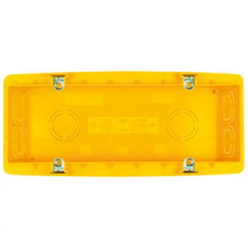 Montažna kutija za 6/7 elemenata (dubina 65mm)