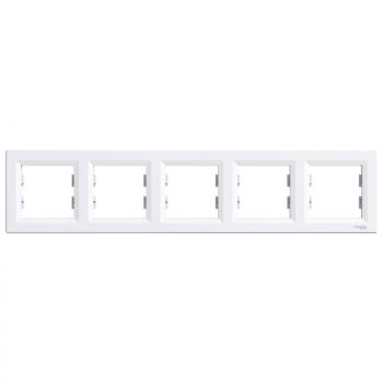 Ram za pet elemenata horizontalni Beli