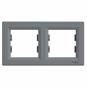 Ram za dva elementa horizontalni Čelik