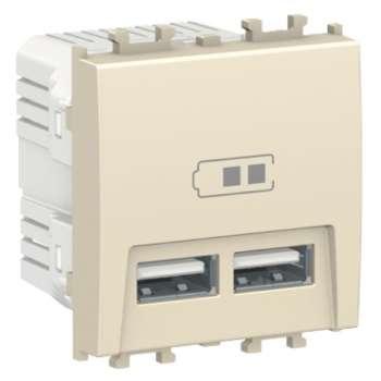 Easy Styl USB punjač 2M krem