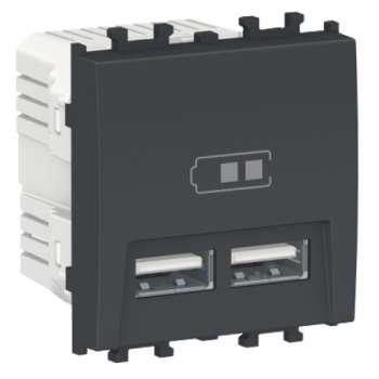 Easy Styl USB punjač 2M crni